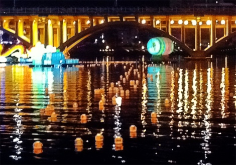 WPC-afloat